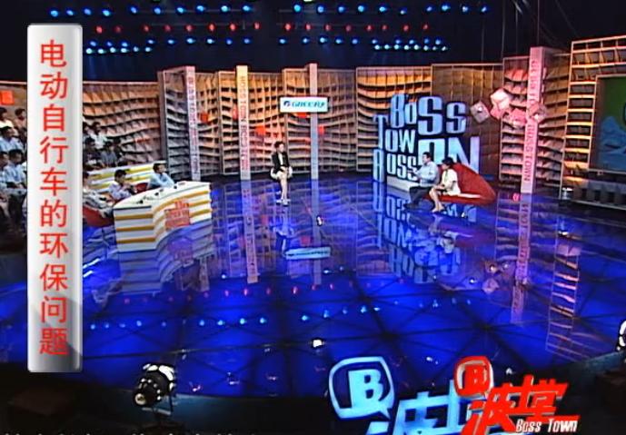 2011波士堂(下)