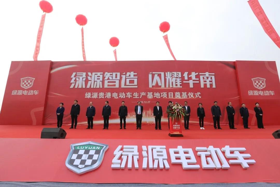 绿源广西贵港智能工厂奠基,引领电动车智能制造新时代