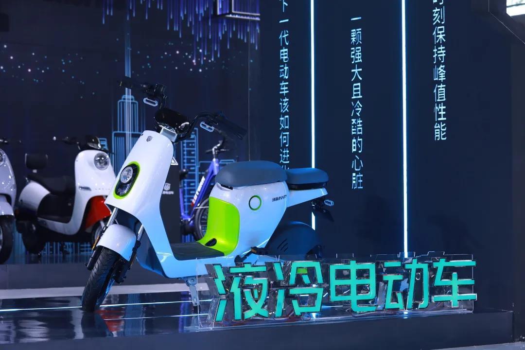 绿源亮相上海国际自行车展览会,开启液冷电动车新时代