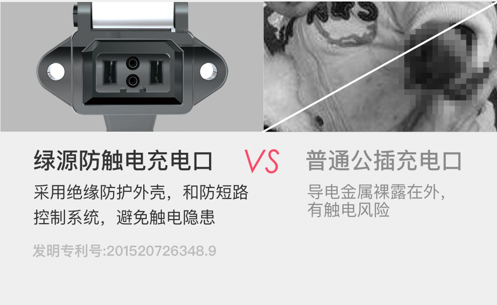 充电口对比.jpg